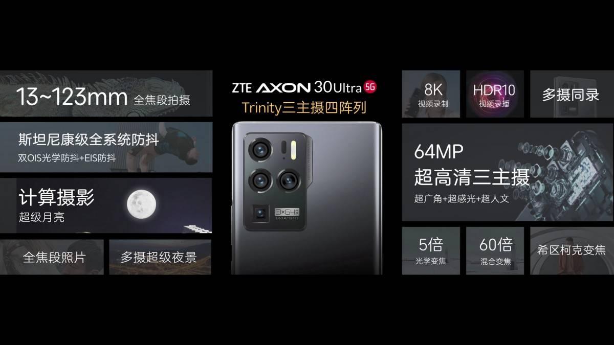 ZTE Axon 30 Ultra, un móvil para dominar la gama alta