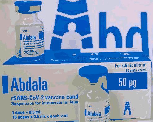 Venezuela recibe lote de vacunas Abdala desde Cuba